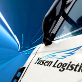Yusen Logistics Uk Launches Shanghai Consolidation Service